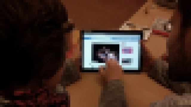 SchiLF Digitale Bildung